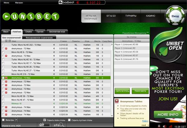 Unibet-poker10