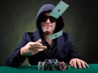 Действие фолд в покере
