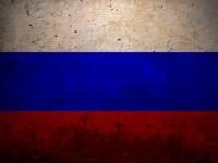 На PokerStars пройдёт Russian Online Poker League