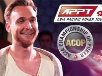 Немец Фабиан Квосс выиграл турнир хайроллеров в Макао