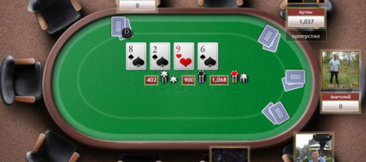 Покер Бонго ВКонтакте