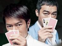 Открытый Китайский покер – правила игры
