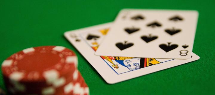 Квалификация в покере. Что такое квалификаторы и квалификация лоу?