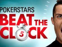 Игры Beat the Clock больше не будет