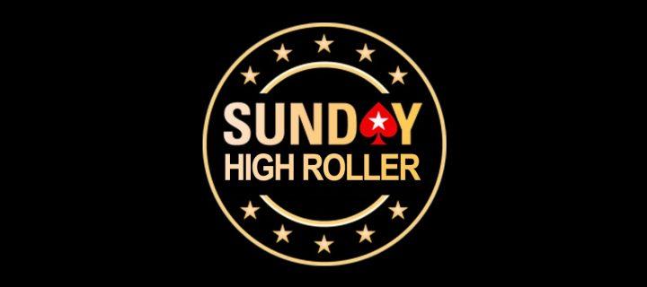 Результаты Sunday High Roller