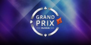 Турнир Grand Prix Russia: объявлен победитель