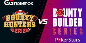PokerStars Bounty Builder vs GGПОКЕРОК Bounty Hunters: какая PKO-серия круче