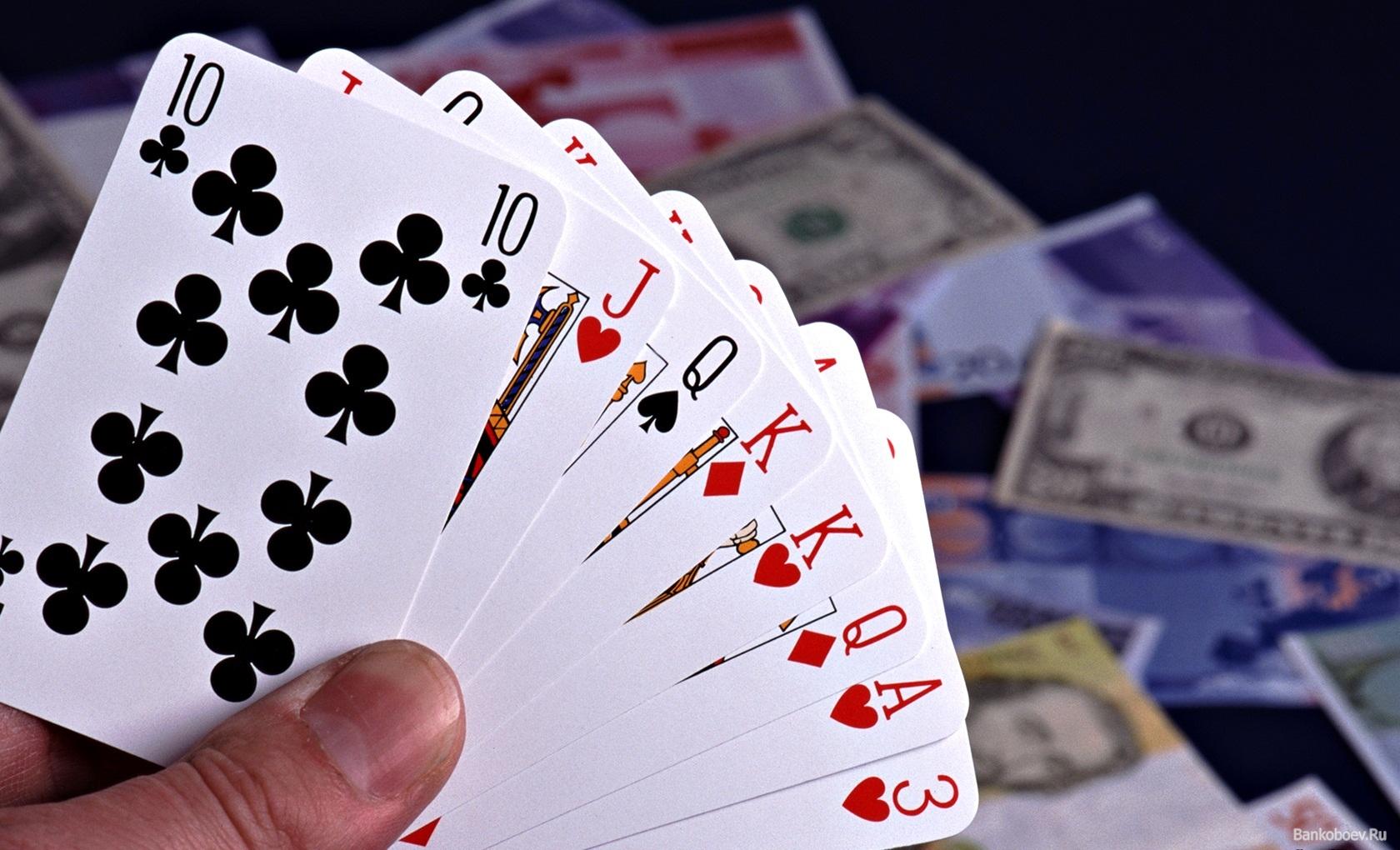 играть i карты покер